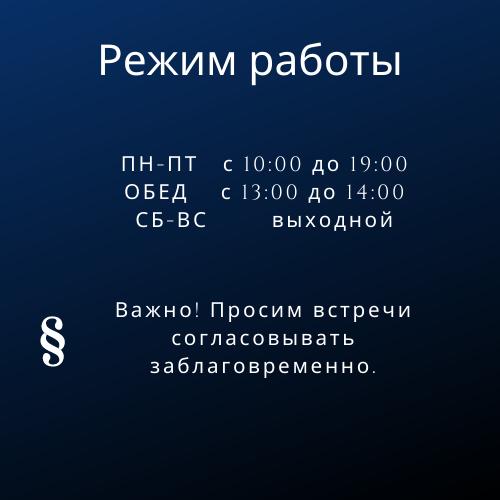 ООО Джудекс